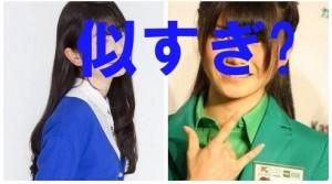 amamiyasora_yokoyamayui2