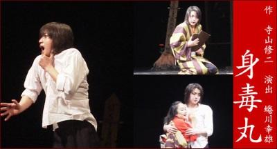 fujiwaratatsuya-midokumaru