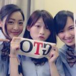 gto-itosairi-top