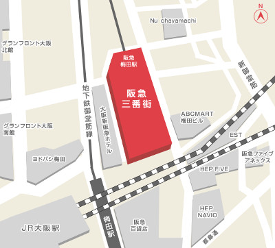 kiritani-shoten-umeda1
