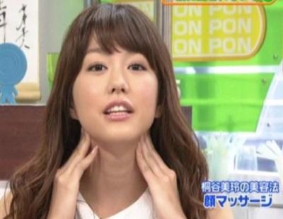 kiritanimirei-massage2