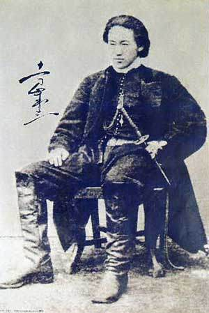 komiya-arisa-shinsengumi