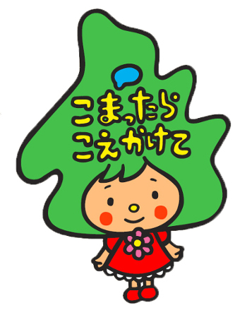nobumi-atamaga-fukushima-chan