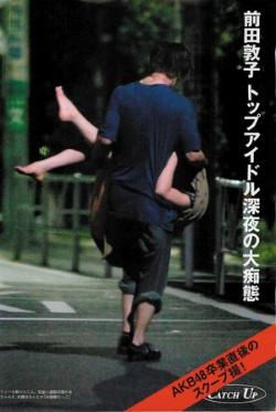 satoutakeru-maeatsu