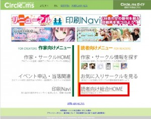 comike-catalog1