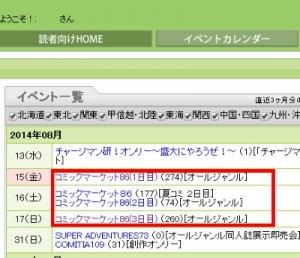 comike-catalog2