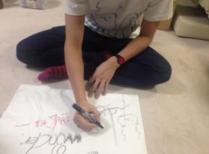 kanjiyuuki1