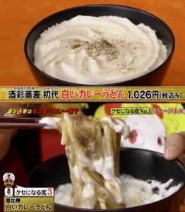 ookura-shabekuri2014-3