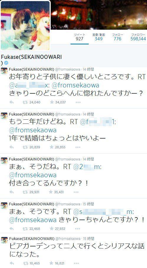 sekaowafukase-twitter