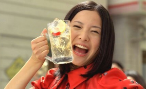 yoshitaka-yuriko-hiball