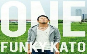 funkykato-one-top