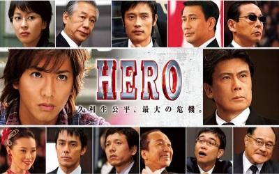 hero2-film