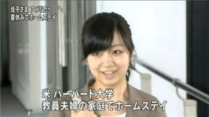 kakosama-ryugaku