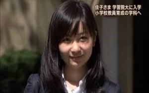 kakosama-university