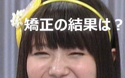 ichikawamiori-201305-nakainomado-top