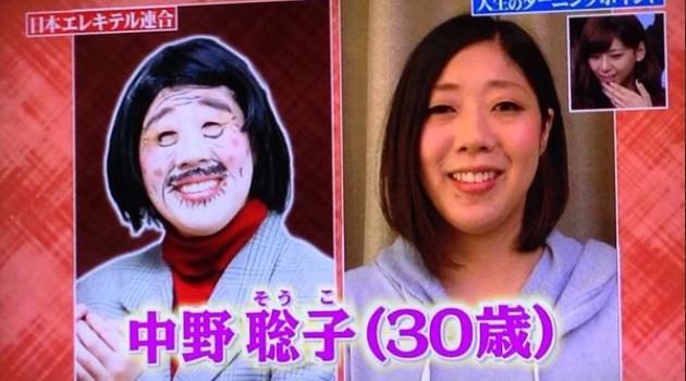 nihonelekiteru_nakano