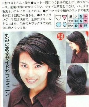 shibasakikou-honmyou