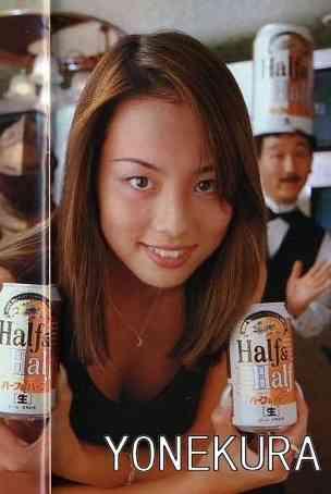 yonekuraryoko-halfhalf