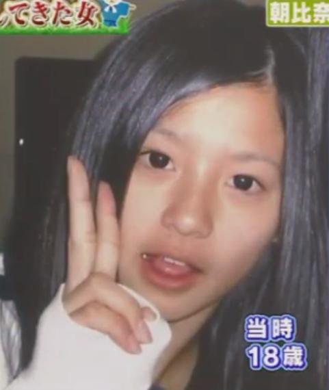 asahinaaya-koukou
