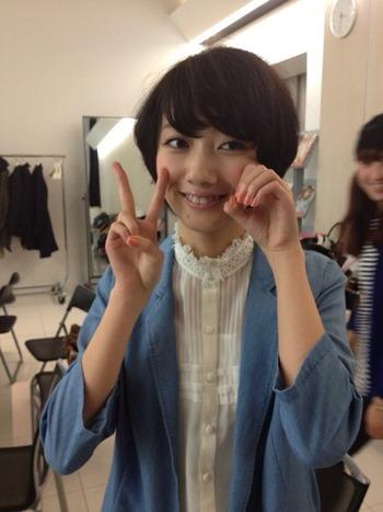 haru-cute