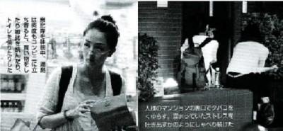 mitsushimahikari-tobacco2