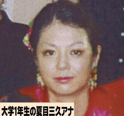 natsumemiku-daigaku1