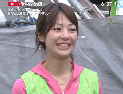 natsumemiku2008-run