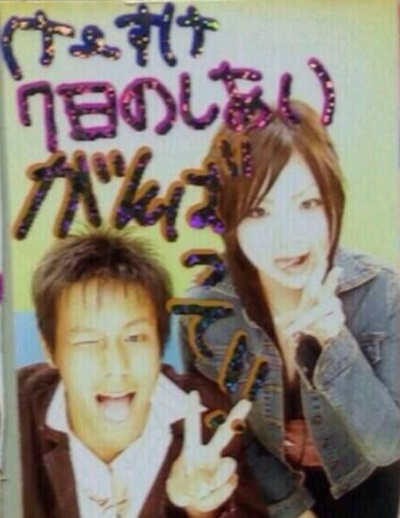 hondakeisuke_yome_misako_pri