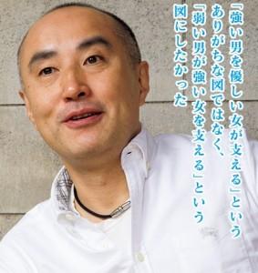 marumarutsuma-kyakuhon2