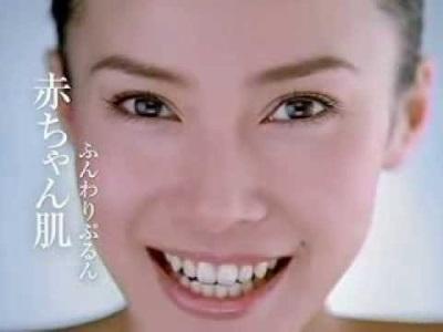 nakatanimiki-27-kose2003