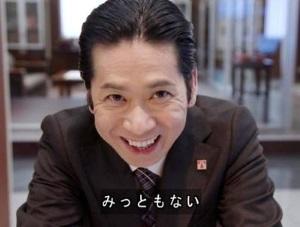 tedukatooru-hanzawa1