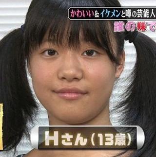 kamedahimeki-suppin1