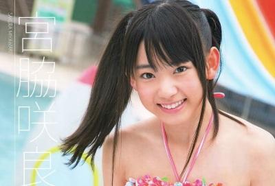 miyawakisakura2