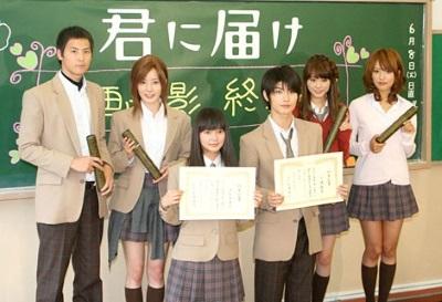 renbutsumisako-kimitodo1