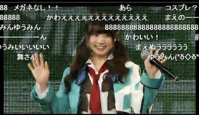 shidayuumi-game