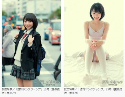 takedarena-cute3