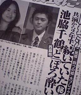 katujiryo-ikewaki