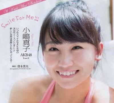 kojimako-cute2