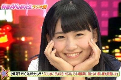 kojimako-cute6