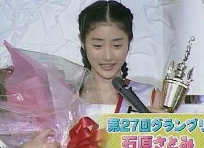 ishiharasatomi-2002