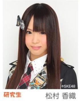 matsumurakaori-cute2