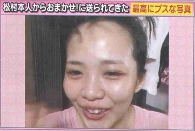matsumurakaori-suppin