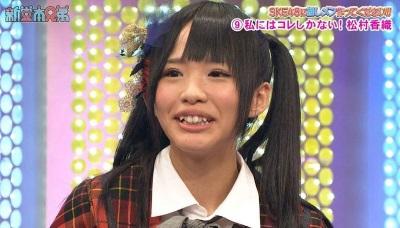 matsumurakaori-tooth