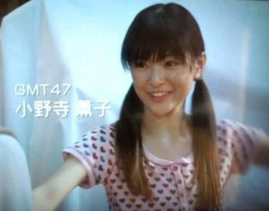 yuukimio-gmt47