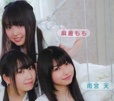 asakuramomo-cute3