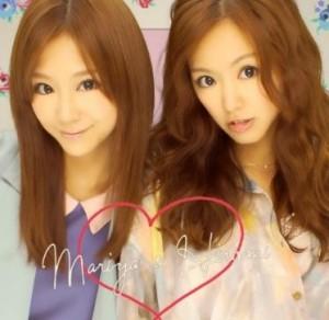 nishiuchimariya-ane2