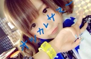 amamiyaiori-twitter1