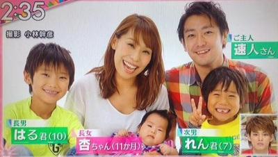 開成 みきママ 息子 みきママと小山慶一郎が兄弟の証拠がブログ写真で多数発見!