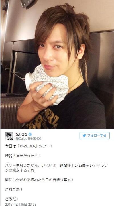 daigo-koreda