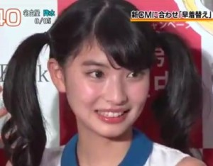 kinoshitaayane-cute1